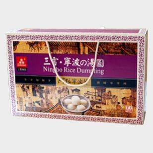 三雪宁波汤圆礼盒2