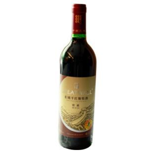 Great Wall Brand Dry Red Wine