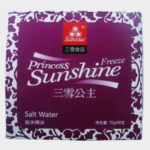 Freeze Salt Water