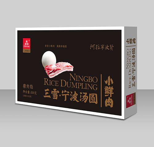 电竞投注app竞博JBO竞博国际(猪肉味)